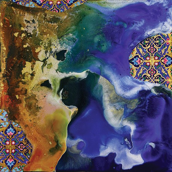 A piece by Hedieh Javanshir Ilchi at Hemphill.
