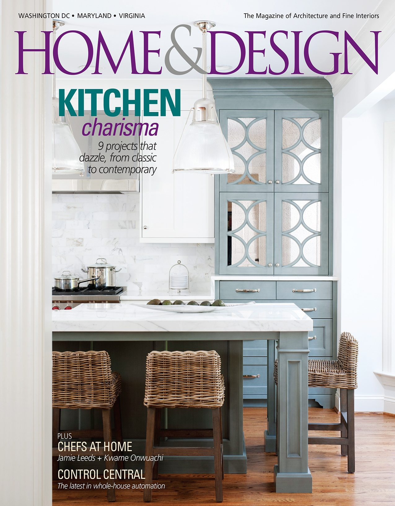 January/February 2017 Archives - Home & Design Magazine